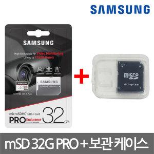 삼성 micro SD카드 메모리 32G /내비게이션 블랙박스