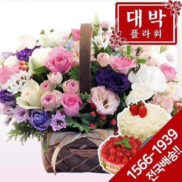 꽃+케익 너의곁에서 꽃바구니 생일선물 기념일
