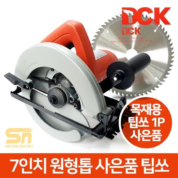 DCK 스킬톱 각도 조절 7인치 전기 원형톱 팁쏘 증정