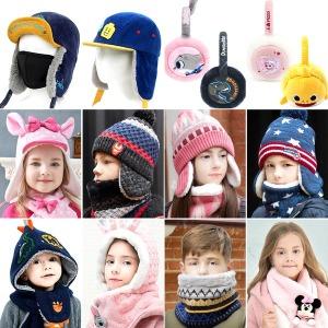 아동 겨울 모자 넥워머 어린이 유아 귀마개 방한 용품
