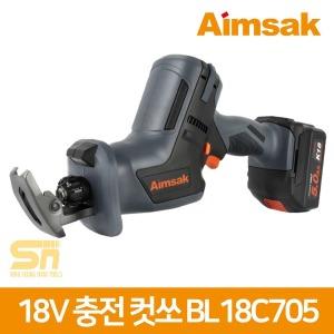 아임삭 18V 충전 컷쏘 BL18C705 5.0Ah 배터리2개