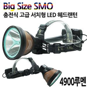 LED 충전식 랜턴 헤드랜턴 4900루멘XHP70.2 빅DJD99VLG