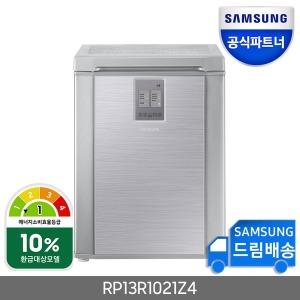 김치플러스 뚜껑형 RP13R1021Z4 1등급 인증점S