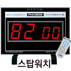 대형스톱워치/시간타이머/스탑워치/타이머시계/ES-F80