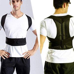굽은 목 어깨 허리를 바로 잡아주는 밸런스 어깨 밴드