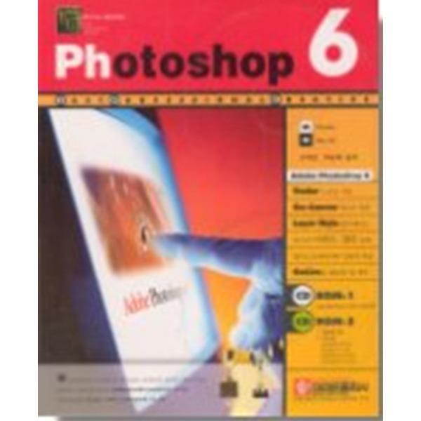 크라운출판사 Photoshop 6 (CD-ROM2장포함)