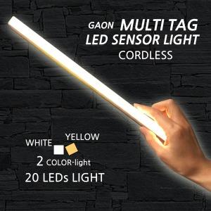 멀티탁 LED 무선센서등 자동 동작 현관 감지등 현관등