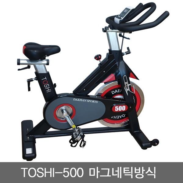 마그네틱클럽용 스핀바이크 헬스싸이클 TOSHI-500