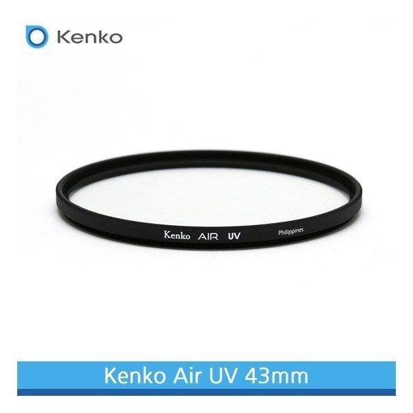 Kenko  썬포토정품   43mm Air UV 필터
