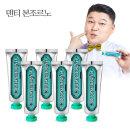 덴티본조르노 구취치약 (100g 6개)/치약추천/칫솔추천