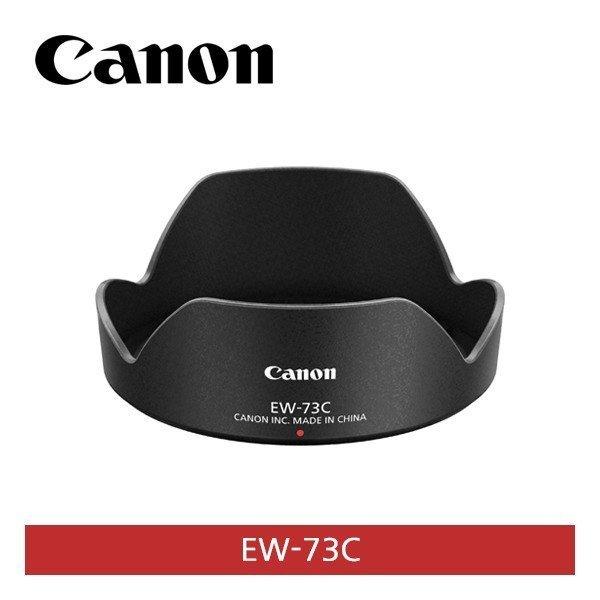 캐논   정품  후드 EW-73C Hood  EF-S 10-18mm f/4.5-5.6 I