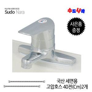 GS세면(사은품) 수도꼭지 샤워기 수전 욕실 세면대