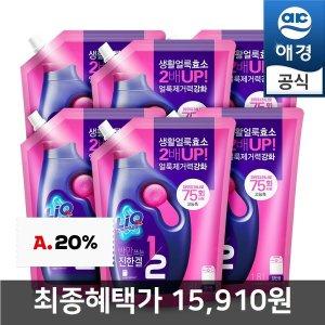 액체세탁세제 반만쓰는 리큐 1.8Lx6개(일반용)
