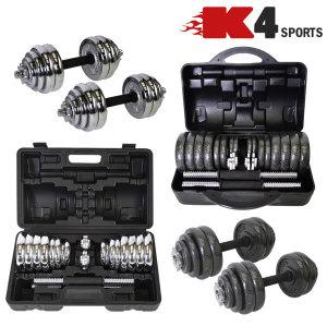 K4스포츠아몸디 아령덤벨30kg무게조절덤벨세트(K54)
