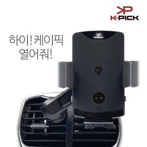 케이픽 음성인식 차량용무선충전거치대 V1(브이원)