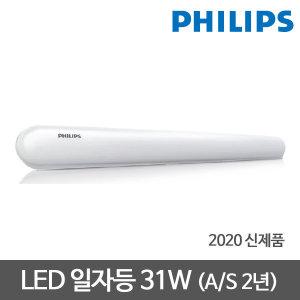 필립스 LED트윈등 31W LED방등 LED등기구