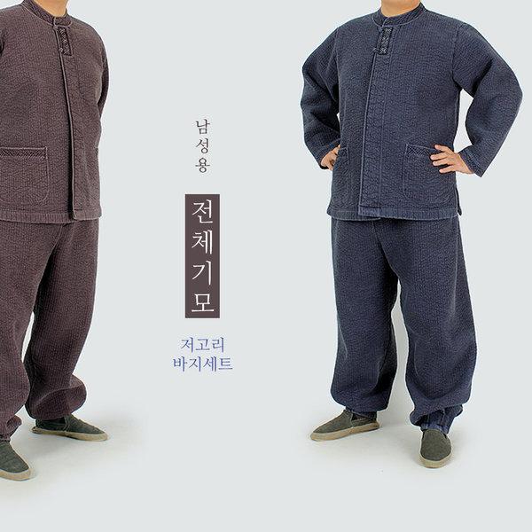 2769남자-겨울 빗살자수 기모세트 생활한복 개량한복