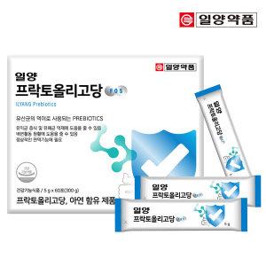 .일양약품 프락토 올리고당 60포 /유산균/장건강/배변