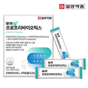 .일양약품 프로 프리 바이오틱스 30포(1박스) /유산균
