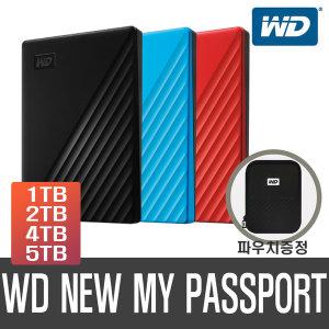 +공식인증셀러+ NEW MY Passport 2TB Gen3 블랙 신제품