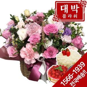 꽃+케익 레베카 꽃바구니 생일선물 기념일