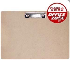 MDF 클립보드 A4/가로 서류받침 사무용품 오피스용품