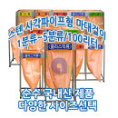 스텐마대걸이/1분류/100L/ 사각파이프형/재활용수거함