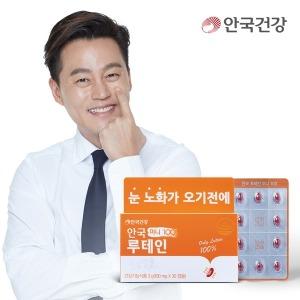 안국 루테인 미니100 100mg 30캡슐 1박스 1개월분