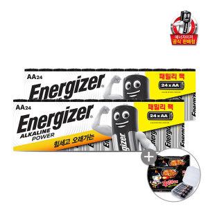 구매시 사은품 증정  에너자이저 알카라인 패밀리팩 24입 x2개(총48입) / AA/AAA