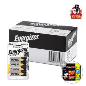 구매시 사은품 증정  에너자이저 건전지 알카라인 AA 4입 x10개(총 40입) 1박스