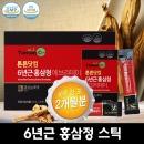 홍삼정 에브리데이 (60포) 홍삼스틱