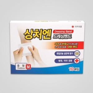 대일상처엔드레싱밴드_중형10매입0328