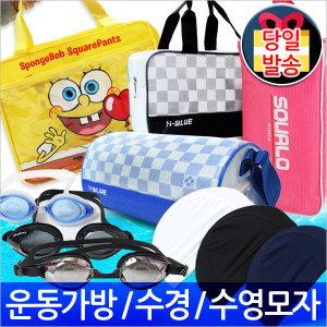 수영모자 220개 + 학교인쇄 + 택배비