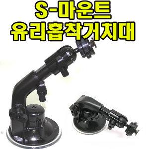 S-마운트/엠피온 SEN-100/SEN-200/SEN-210/SEN-220