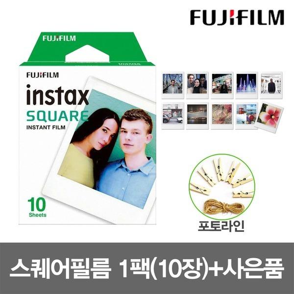 스퀘어필름 1팩(10장)/폴라로이드 즉석 필름 +포토라인