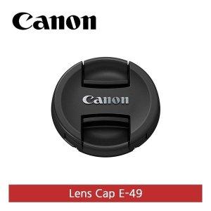 캐논   정품  E-49 렌즈 앞캡 49mm