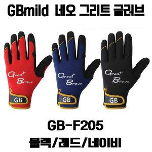 GBmild 네오그리트 글러브 GB-F205 블랙/레드/네이비