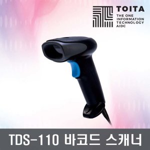 TOITA 토이타 TDS-110 1D 유선 바코드 스캐너