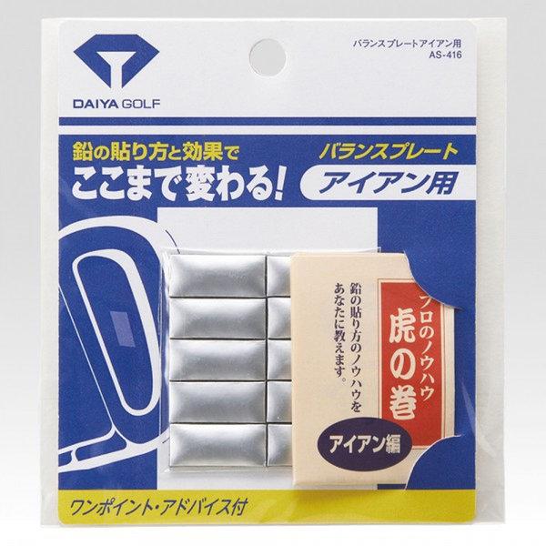 다이야골프 아이언용 납테이프 일본정품 발란스조절납