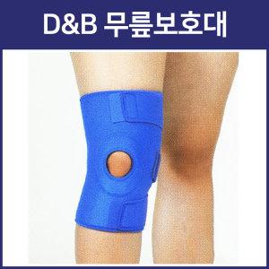 디앤비 무릎 보호대 무릎밴드 D25