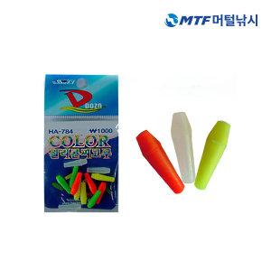 해동 칼라 실리콘찌고무 HA-784 완충고무 찌고무