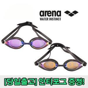 수경/물안경/미러수경/수영용품/무료배송(AVAAG25)