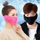 방한 마스크/귀마개/방한용품/넥워머/목토시
