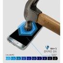 나노프로텍트 휴대폰액정필름/나노액체코팅/바르는필름
