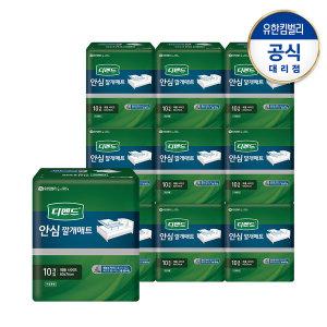 안심 깔개매트 10매X10팩/성인용기저귀
