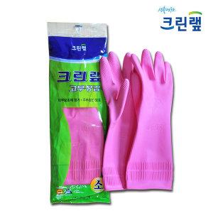 크린랩 고무장갑 소 1개 (1켤레)