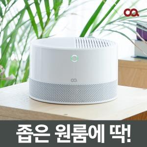 퓨어 H13 헤파필터 미세먼지 미니 공기청정기 A0048