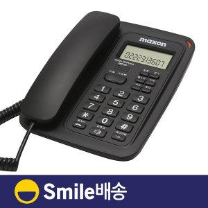 MS-911 발신자표시 유선 전화기