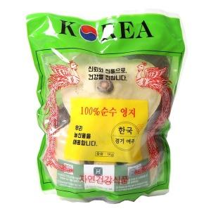 국산 특품 영지버섯 1kg 전통 건강 한방 차 재료 가격