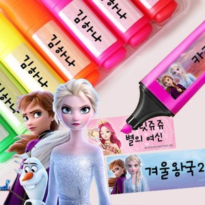 무료배송 1+1 방수네임스티커 / 겨울왕국2